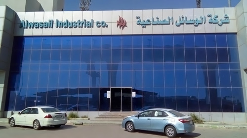 Alwasail Industrial Company